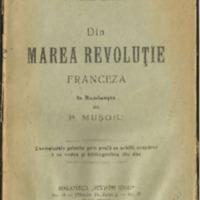 Din marea Revoluție Franceză (Piotr Kropotkin)