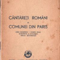Cântăreți români ai Comunei din Paris